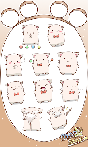 Nyan Star18 Emoticons