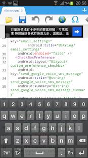 Joy Editor(texx editor)- screenshot thumbnail