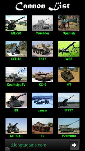 Artillery sounds