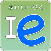 BYE IE6 2014-4-8