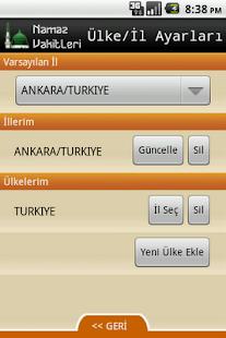 Namaz Vakitleri - screenshot thumbnail