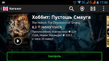 Screenshot of Фильмы Stream