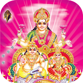 Laxmi Mantra : 3D Book