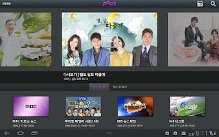 Screenshot of pooq for 안드로이드태블릿