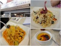 費斯達香草洋食館
