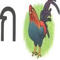 Thai Alphabet ฝึกท่อง กไก่ ก-ฮ icon