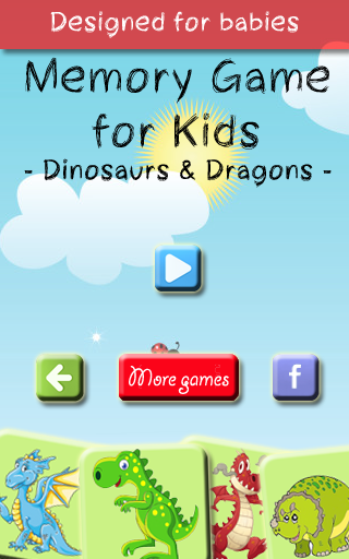 子供のための記憶ゲーム - 恐竜とドラゴン