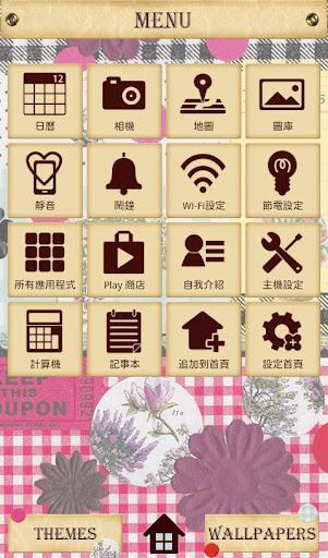 【免費個人化App】植物&方格 for[+]HOME-APP點子