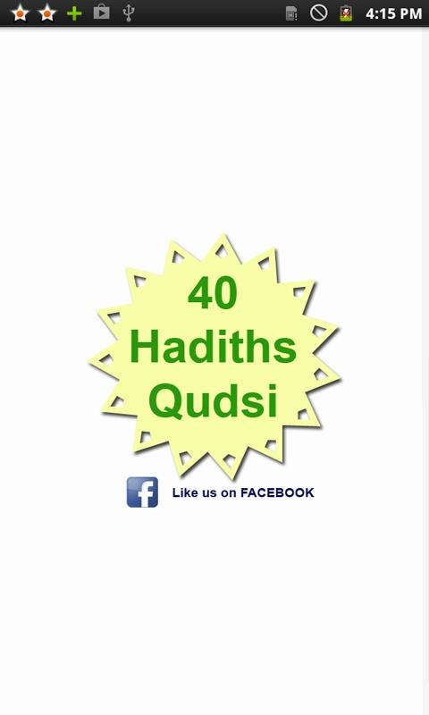 40 Hadiths Qudsi English Free - screenshot