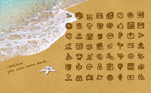 모래장난 런처플래닛 테마