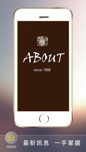 ABOUT1998 購物 App-癮科技App