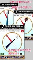 Screenshot of TokyoSkyTree
