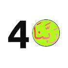 40 Rabbana icon
