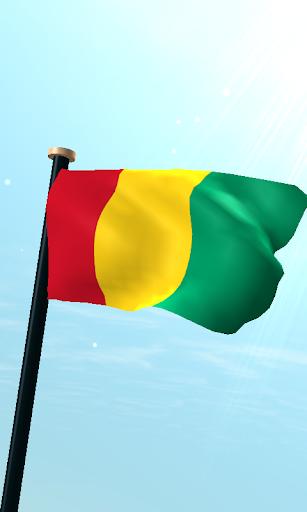 幾內亞旗3D免費動態桌布