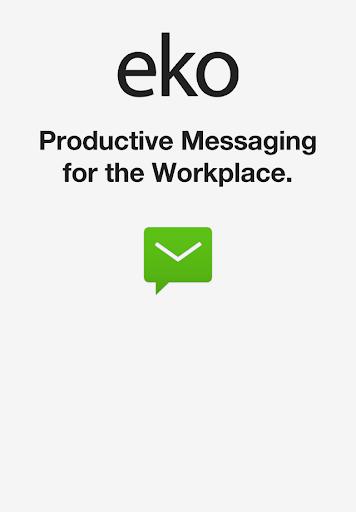 【免費通訊App】Eko-APP點子
