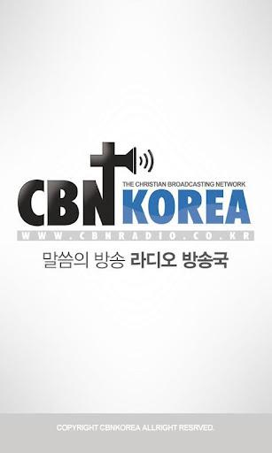 CBNkorea