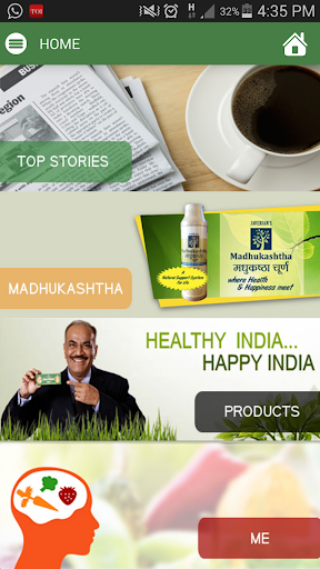 Madhukashtha: Diabetes Plus