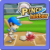 [Baseball] PINCH HITTER