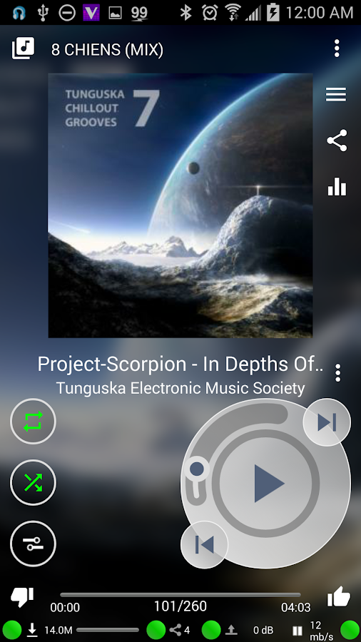 Muzecast Music Streamer/Player Pro- screenshot