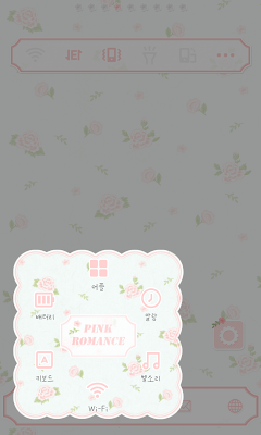 romance dodol launcher theme - screenshot