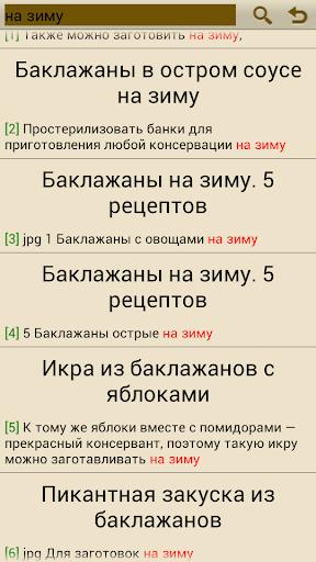 Рецепт огурцов на зиму как корнишоны