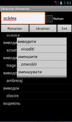 Ukrainian Romanian Dictionary