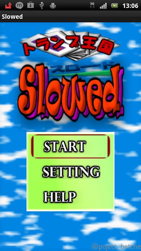 Slowed- screenshot