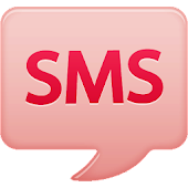 SMS & Message Collection 2015