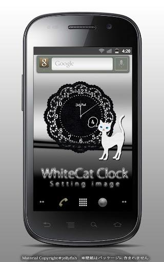 かわいいシロネコの時計ウィジェット