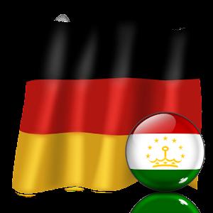 Немецко-таджикский словарь 1.0