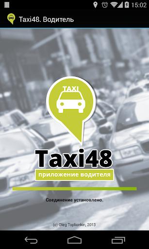 Taxi48. Водитель