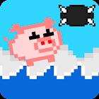 Flappy Pig (No publicidad) icon