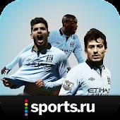 Манчестер Сити+ Sports.ru