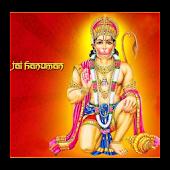 Hanuman Collection