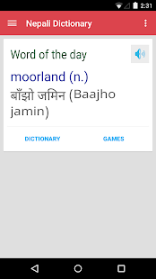 Nepali Dictionary - Offline- screenshot thumbnail