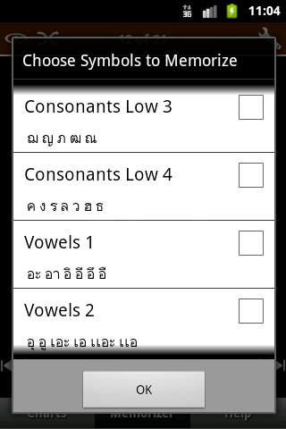 Thai Script - screenshot