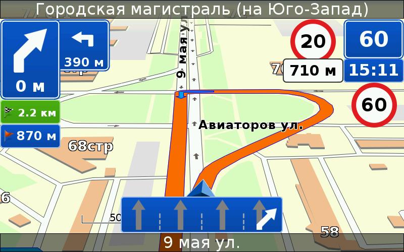 карты навител скачать бесплатно 2015 для навигатора через торрент