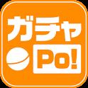 無料でお小遣い&課金アイテムGET!ガチャPO!(ガチャポ) icon