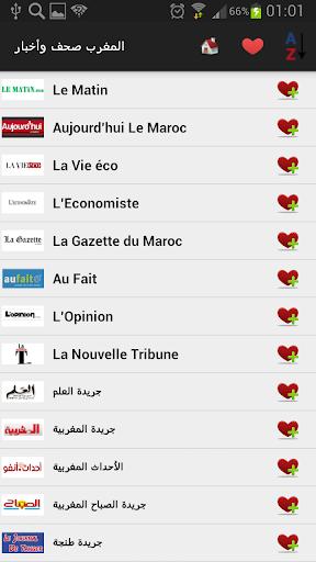 المغرب صحف وأخبار