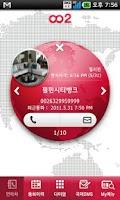 Screenshot of Smart 002, International Call