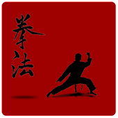 Shorinji Kempo Dictionary