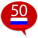 Learn Russian - 50 languages