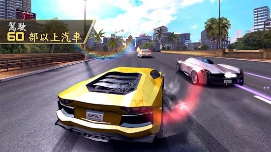 狂野飆車 7:極熱快感 - screenshot thumbnail