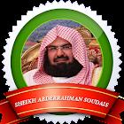 Sudais Coran Karim icon