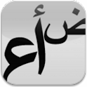 Arabic Text Reader logo