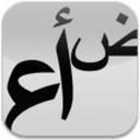 Arabic Text Reader