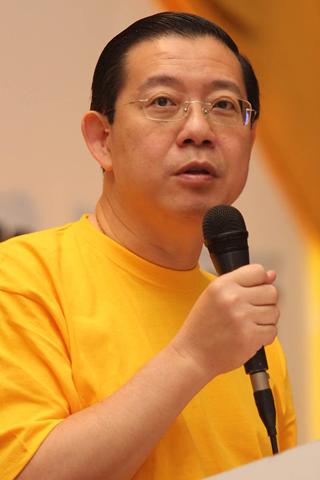 Lim Guan Eng App