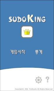 SUDOKING - King of SUDOKU - screenshot thumbnail