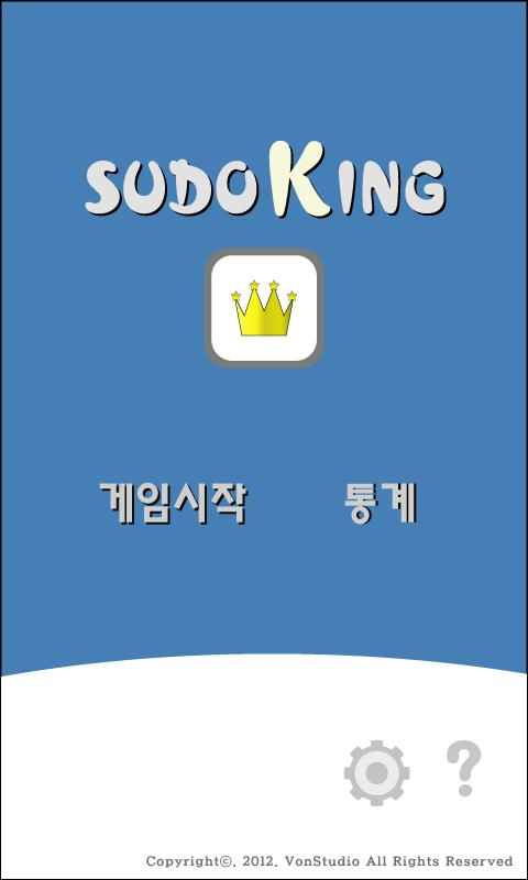 SUDOKING - King of SUDOKU- screenshot
