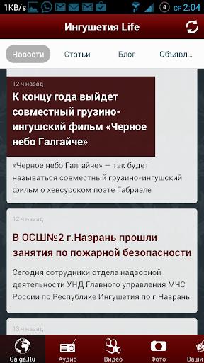 Ingushetia Life